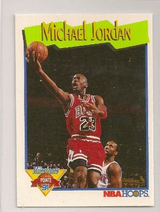 Michael Jordan 1991-92 Hoops Milestones Basketball Trading Card