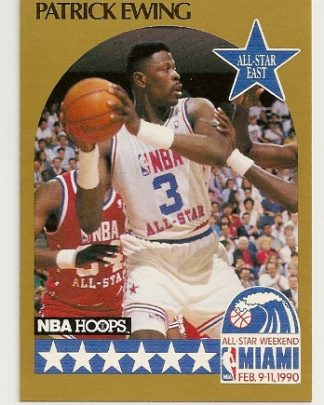 Patrick Ewing 1990-91 Hoops All-Star SP Card