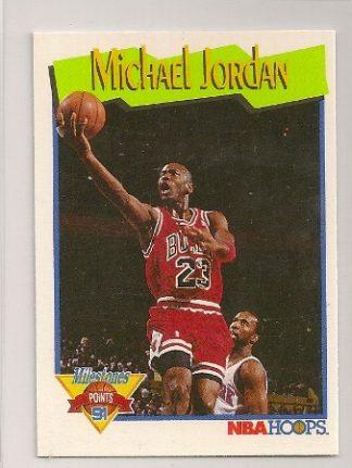 Michael Jordan 1991-92 Hoops Milestones Basketball Trading Card
